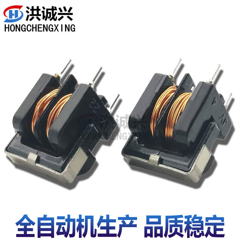 Common mode Inductor UU9.8 full series products