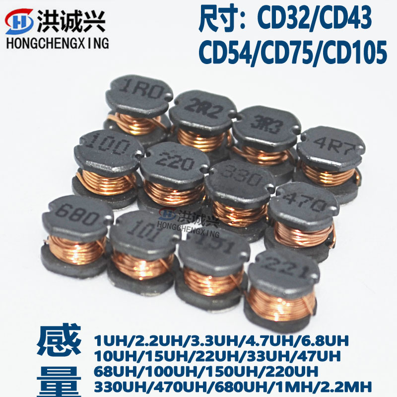 Inductor CD power inductor full series spot supply